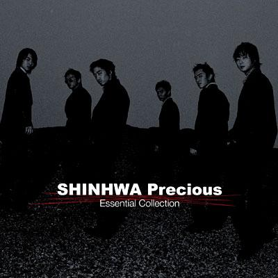 Precious -Essential Collection -僕たちは神話です