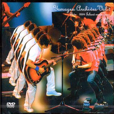YAMAGEN APCHIVE vol.01/LIVE 2004 ISLAND MADE TOUR