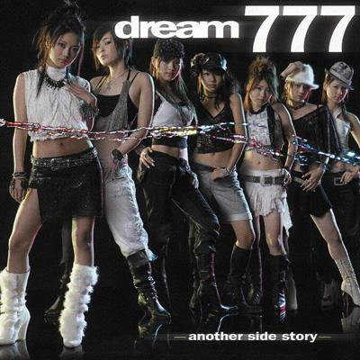 777 -another side story-