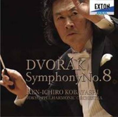 交響曲第8番、他 小林研一郎 (指揮) 東京フィルハーモニー交響楽団