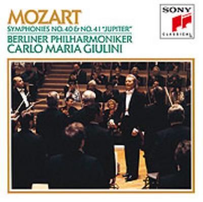 交響曲第40番、第41番『ジュピター』 ジュリーニ&BPO