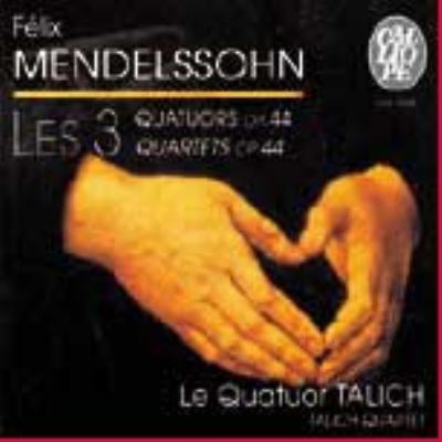 Comp.string Quartets: Talich Q