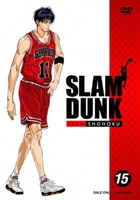SLAM DUNK VOL.15