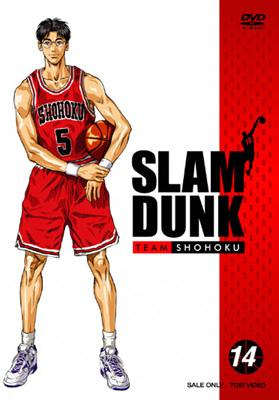 SLAM DUNK VOL.14