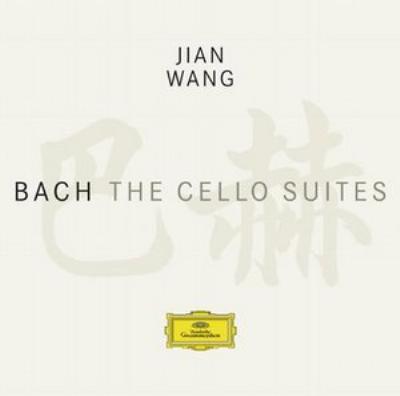 無伴奏チェロ組曲全曲 ジャン・ワン(vc)(2CD)