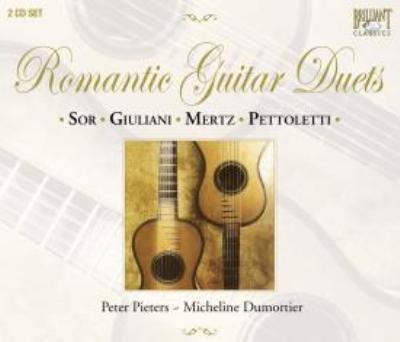 ロマンティック・ギター・デュエッツ ピーテルス&デュモルティエ(テルツ・ギター)