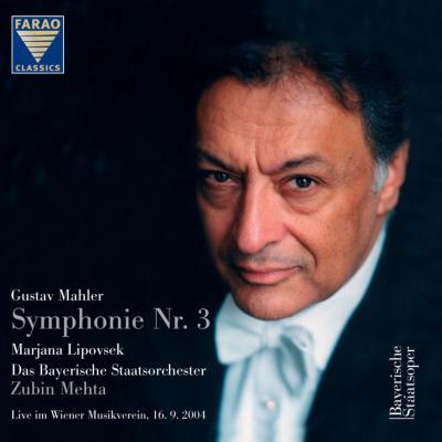 交響曲第3番 メータ&バイエルン国立歌劇場管弦楽団(2SACD)
