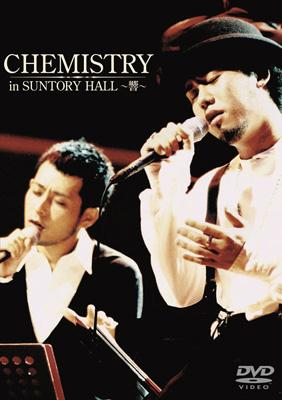 Chemistry in SUNTORY HALL〜響〜