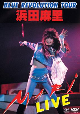 BLUE REVOLUTION TOUR 浜田麻里 LIVE!
