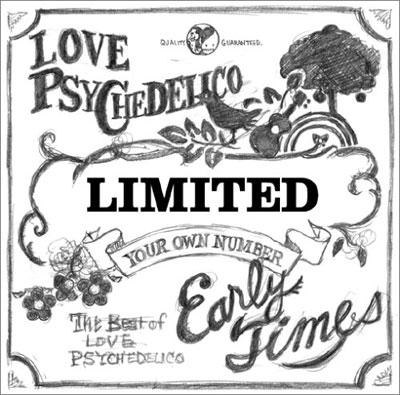 Early Times The Best of LOVE PSYCHEDELICO