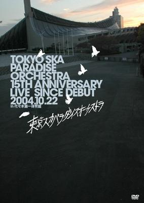 15TH ANNIVERSARY LIVE SINCE DEBUT 2004.10.22 in 代々木第一体育館