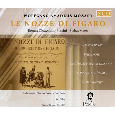 『フィガロの結婚』全曲 ベーム&ベルリン・ドイツ・オペラ、ベリー、フィッシャー=ディースカウ、他(1963東京ライヴ)(3CD)