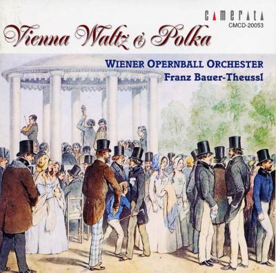 ウィーンの森の物語〜ウィンナ・ワルツ集/バウアー=トイスル&ウィーン・オペラ舞踏会管弦楽団