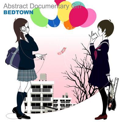 Abstract Documentary Girl