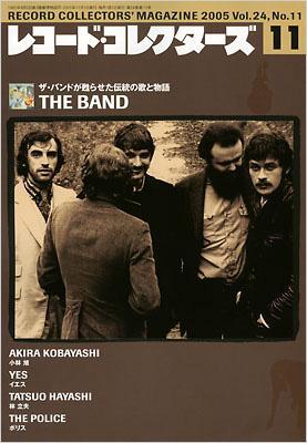 Record Collectors: November, 2005