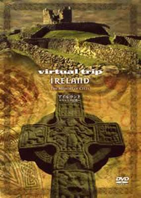 virtual trip アイルランド 〜ケルトの記憶〜