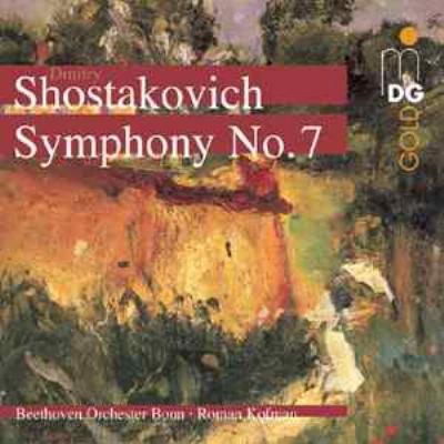 交響曲第7番 コフマン&ボン・ベートーヴェン管弦楽団