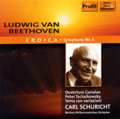 交響曲第3番『英雄』 シューリヒト&BPO(1941)、他