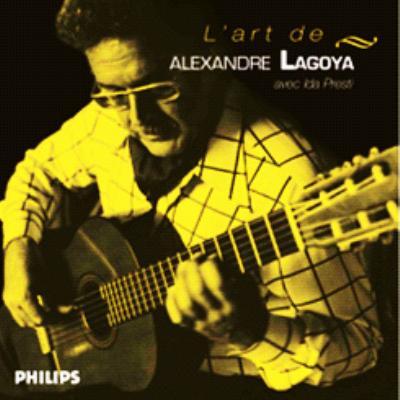 アレクサンドル・ラゴヤの芸術(6CD)