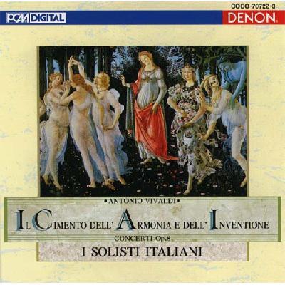 『和声と創意への試み』全曲 イタリア合奏団(2CD)