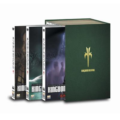 スティーヴン・キングのキングダム・ホスピタル DVD HALF-BOXII