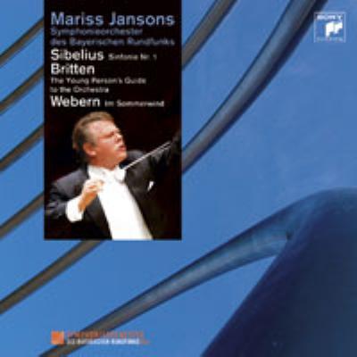 交響曲第1番、他 ヤンソンス指揮バイエルン放送交響楽団