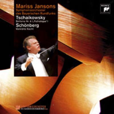 チャイコフスキー:『悲愴』、シェーンベルク:『浄夜』  ヤンソンス指揮バイエルン放送響