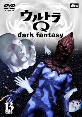 ウルトラQ ~dark fantasy~case...
