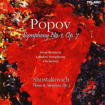交響曲第1番、他 ボツスタイン&ロンドン響