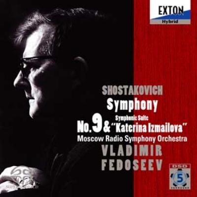 交響曲第9番、交響組曲『カテリーナ・イズマイロヴァ』 ヴラディーミル・フェドセーエフ&モスクワ放送交響楽団