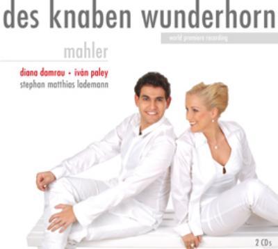 歌曲集『子供の魔法の角笛』(全24曲版・世界初録音) ダムラウ パレイ、ラーデマン