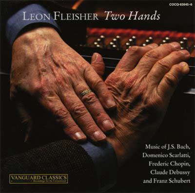 『トゥー・ハンズ』 レオン・フライシャー(2CD)