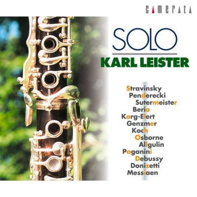 SOLO /カール・ライスター