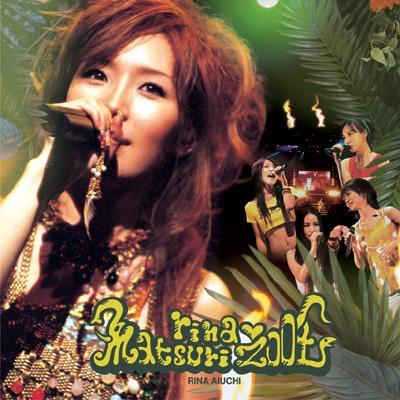 里菜 祭り 2004 : 垣内りか (愛内里菜) | HMV&BOOKS online - ONBD-7037/8
