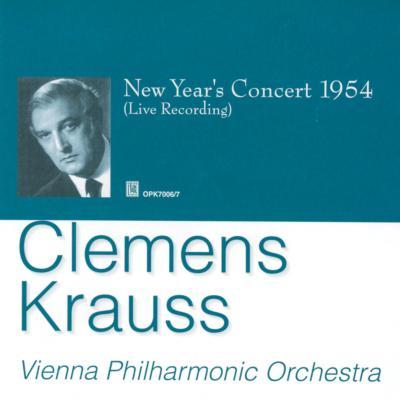 ニューイヤー・コンサート1954 クラウス&ウィーン・フィル(2CD)