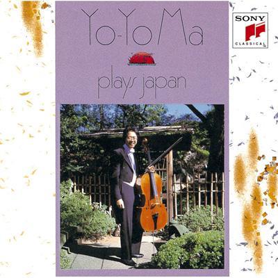 Yo-yo Ma: Japanese Melodies