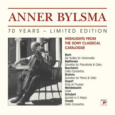 アンナー・ビルスマ・リミテッド・エディション(11CD)