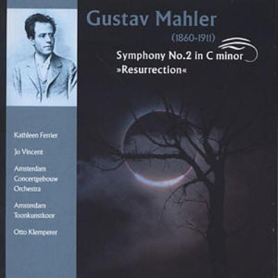 交響曲第2番『復活』 クレンペラー&コンセルトヘボウ管弦楽団、フェリアー(1951)