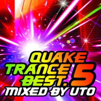 Quake Trance Best: 5