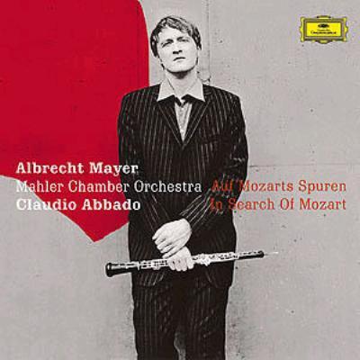 オーボエ協奏曲、他 A.マイヤー、アバド&マーラー室内管