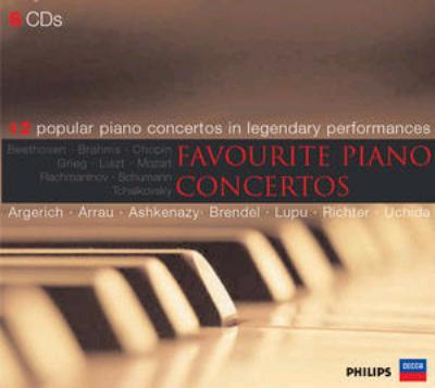 有名ピアノ協奏曲集 アルゲリッチ、アラウ、アシュケナージ、ブレンデル、内田光子