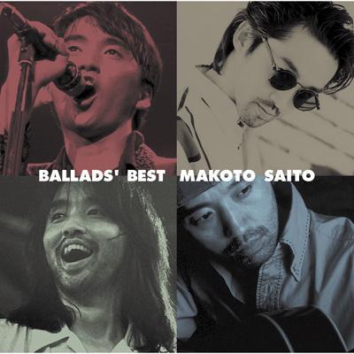BALLADS' BEST
