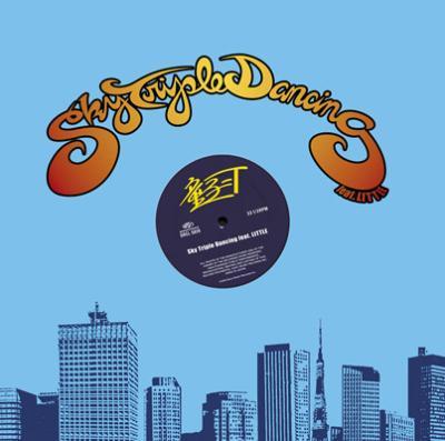 Sky Tripple Dancong Feat.little 【Copy Control CD】