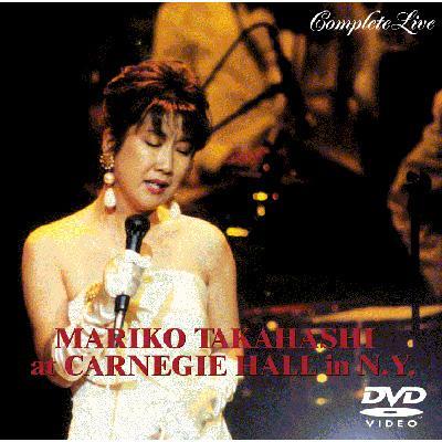高橋 真梨子 at CARNEGIE HALL_in N.Y.COMPLETE LIVE_Vol.1