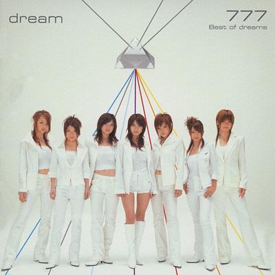 777 〜Best of dreams〜