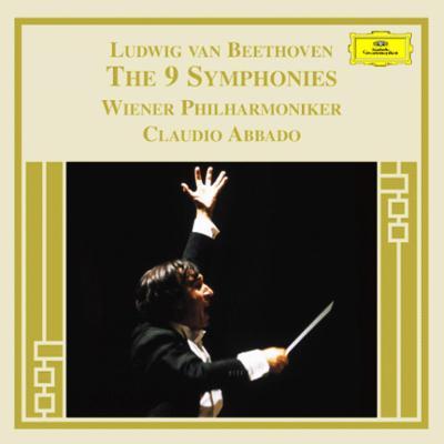 交響曲全集 アバド&ウィーン・フィル(5CD)