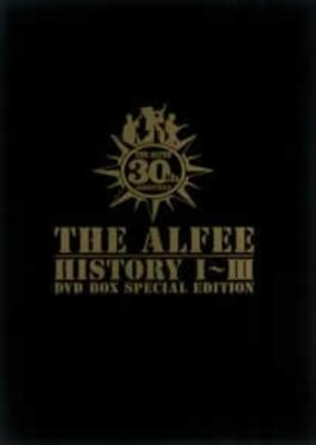 HISTORY I〜III DVD-BOX SPECIAL EDITION
