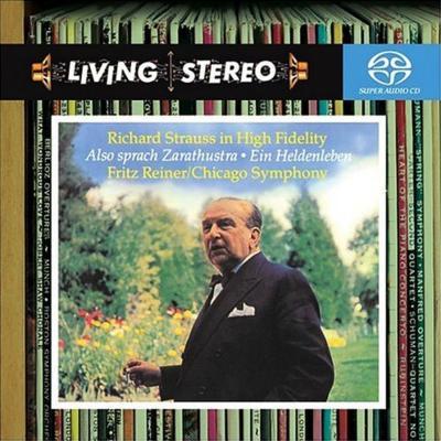 『ツァラトゥストラ』、『英雄の生涯』 ライナー&シカゴ響(ハイブリッドSACD)