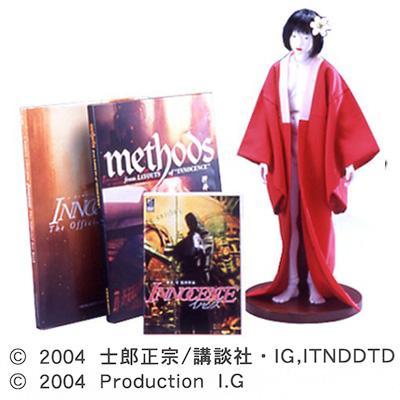 イノセンス DVD / コレクターズBOX