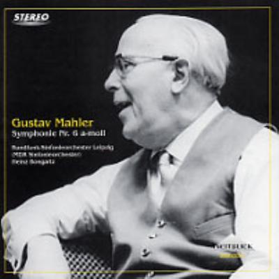 交響曲第6番『悲劇的』 ボンガルツ&ライプツィヒ放送響(1969ステレオ)